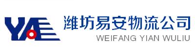 555彩票到北京、天津物流专线